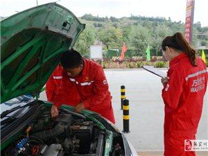 张家川首家加气站试运营,咱们张家川开车的师傅可以加气了