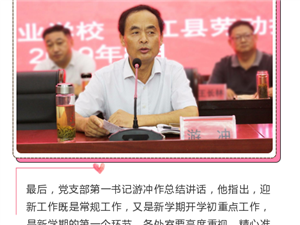 安庆皖江中等专业学校全面部署新生入学工作