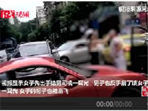 重庆通报渝北保时捷女车主李月及其丈夫童小华调查处理情况
