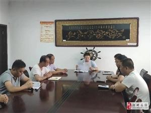 第四十九期滑县汽车站开展形势政策教育主题活动