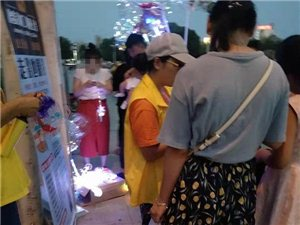 网友:走路能挣钱?天哪!澳门金沙网址站文化广场西宣传趣步的,是不是骗人的呀?