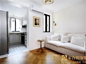 家合�b�,39�O�p奢法式�L小宅,唯美浪漫��理想生活
