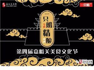 美食文化�第一天的生�D�砝玻∏胺礁吣茴A警:�自行�浜眉�巾!!!