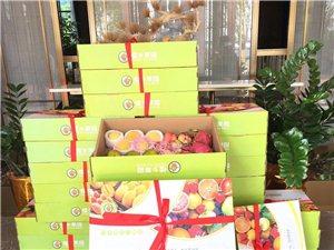 圣塔・国际新城全城免费派发水果大礼包
