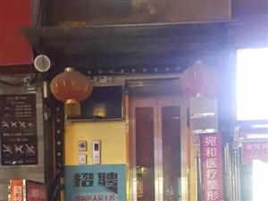 河南一28岁双胞胎妈妈整形店内身亡,官方回应来了!