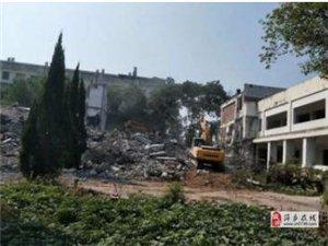 萍乡老煤校昨日拆了(多图)