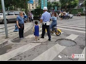 仁寿交警开展城区交通秩序专项整治行动