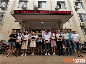 龙桥乡16名学子喜获助学金