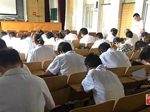 """澳门金沙网址站县中医院举行""""三基""""知识竞赛"""
