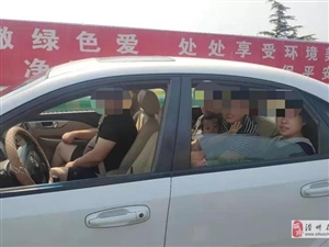 触目惊心!滑县家长你还敢抱着孩子坐车吗?