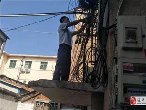审计局:整改电线乱拉乱挂