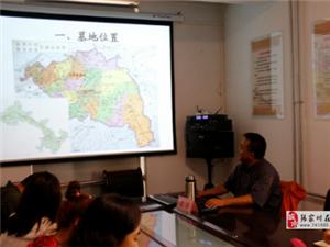 张家川县博物馆举办业务知识培训讲座