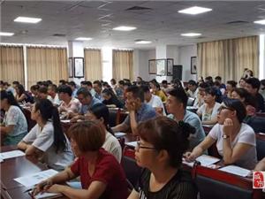 澳门金沙网址站县总工会举办公考公益讲座