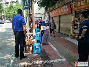 广安区综合执法局开展道路交通安全整治擦亮城市窗口