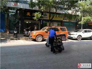 亚博BET8区综合执法局开展道路交通安全整治擦亮城市窗口