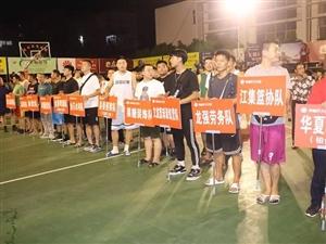 精彩!潢川�w育中心上演成年人最火�事,引�f人�P注,千人���^,百人�⑴c!