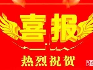 """【热点话题】陕西信合""""秦e贷""""在我县信合正式上线"""