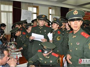 阜南县开发专项岗位扶持退役军人再就业选岗公告