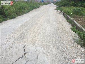 湖光村路面塌陷