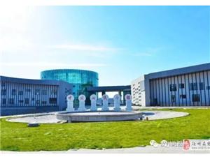 汝州:产业新城强势崛起生态新区活力四射