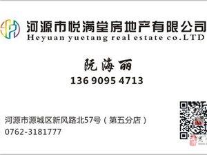 笋盘推送8月22号,泰和江畔3房72.5万鸿润花园精装59.8万