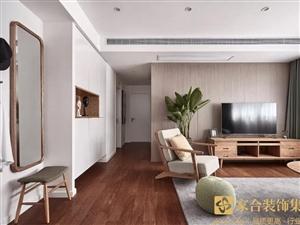 家合�b�,106�O日式MUJI�L3室2�d,享受慵�卸��芤獾男∪兆�