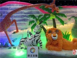 新一波冰雕节展又要来了,这次你选哪家重庆冰雕制作公司「赛北冰雕」