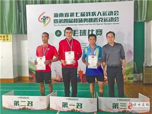 好样的!儋州籍运动员吴法新代表国家队出战瑞士世锦赛