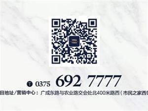 【鑫源・万盛公馆】低总价、低首付、低月供,城央也活的漂亮!
