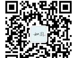 【如园时光】上海交大知名客座教授黄圣博老师莅临东山如园授课