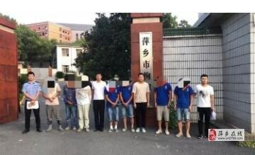 萍乡某校区附近发生斗殴多人受伤