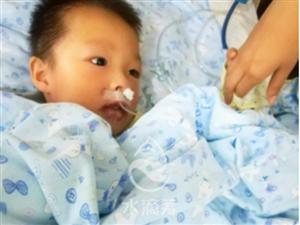 澳门金沙网址站5岁小朋友的三年漫漫求医路,等来的却是白血病一次又一次的复发