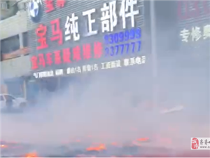 龙南街多家修车店燃放爆竹,安全成隐患!!