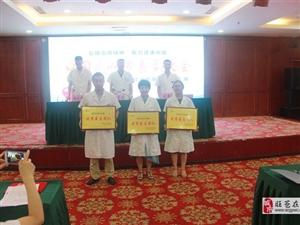 四川省旺苍县人民医院隆重召开第二届中国医师节表彰大会