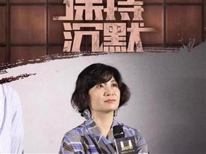 明日上线电影《保持沉默》导演竟是仁寿人!
