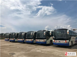 附时间表!乐安至抚州城际公交今日开始试运营,票价20!