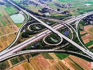 九月底前!途经驿城区、西平、澳门金沙网址站...这条高速要开工建设了!