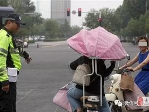 即日起,驻马店交警将严查这些行为!附市区单行、禁行和限行路段!