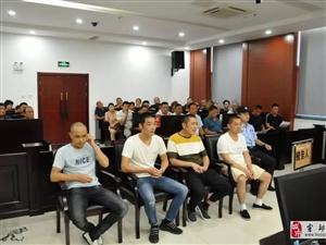 霍邱县法院开庭审理陈家满等4人涉恶案件
