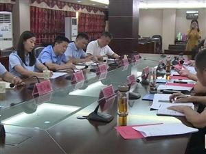 安徽路网建设集团考察团来南城县考察.