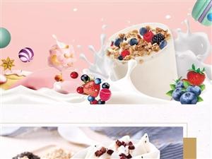 天纵·御府炒酸奶DIY,邀您赴一场初秋的约会