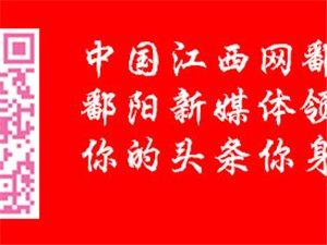 """【��l】�h市管局、�h��私�f���_展2019""""金秋助�W・�A��W子""""公益活��"""