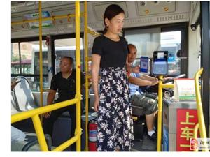"""更方便了!汝州公交开启支付宝?#21543;?#30721;""""乘车模式"""