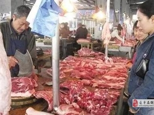 今年猪肉为啥恁么贵?
