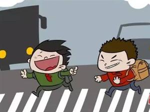 提醒|开学在即 驻马店交警奉上10条上学路上交通安全提示
