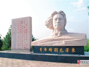 塑像:青年时期的毛主席!