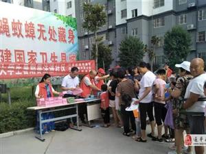 澳门金沙网址站县青年普法志愿者法治文化基层行进社区