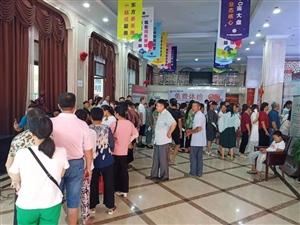 郑州大学第五附院联合潢川县第二人民医院免费体检义诊活动圆满结束啦
