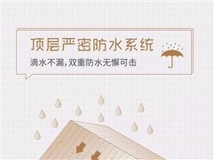 【江山・澜庭叠院】顶层严密防水系统