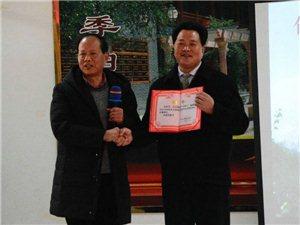 《太极城》(慈善特刊)征文:永远的慈善家――记中国好人杨厚根的大爱情怀